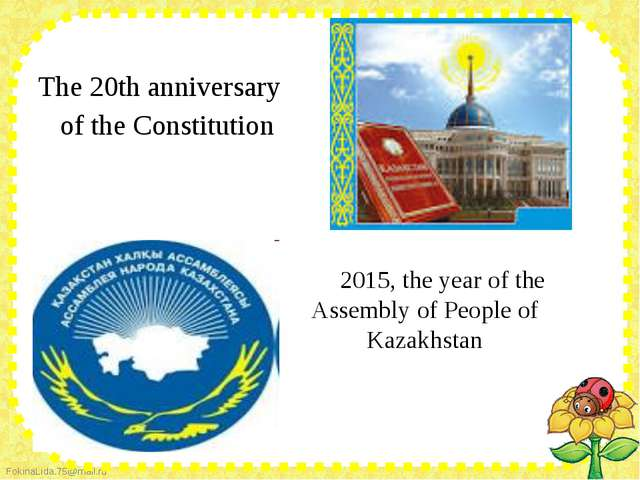 The 20th anniversary     of the Constitution