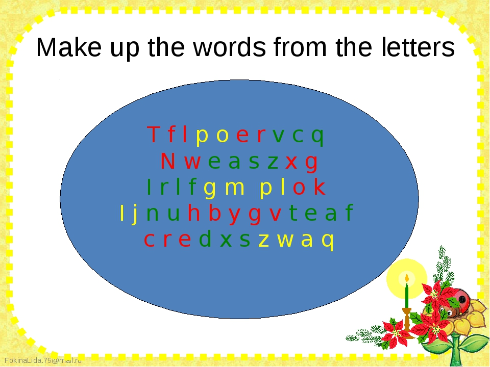 Make up the words from the letters