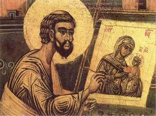 Святой апостол евангелист Лука пишет икону Богоматери. Византийская икона. XV