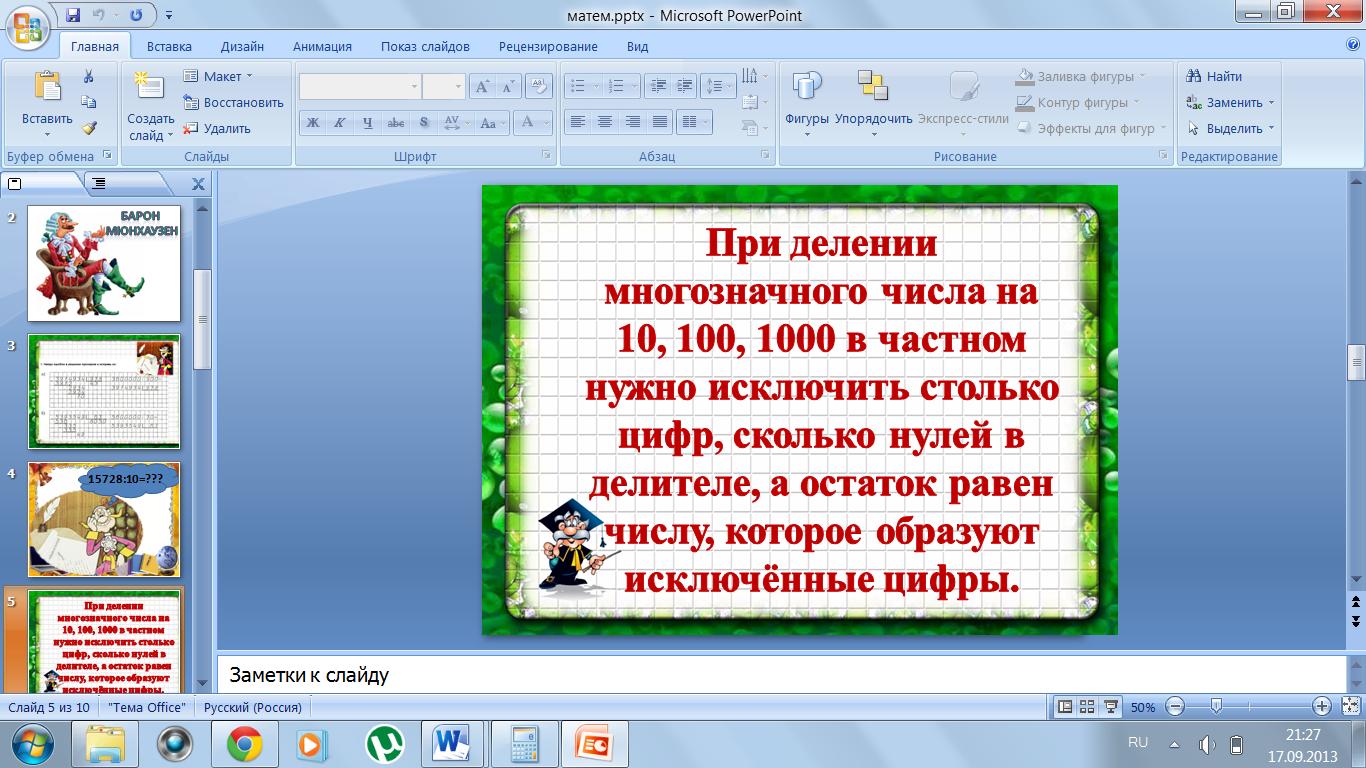 hello_html_m2dfe41c7.png