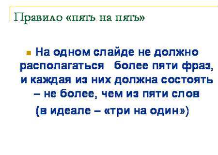 hello_html_m7d293154.jpg