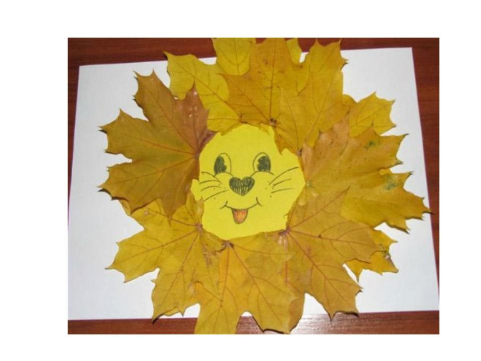 Поделки из листьев. поделки из листьев для