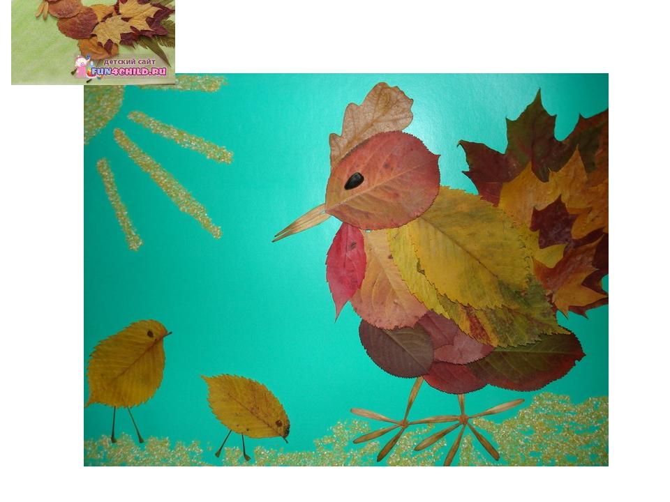 из листьев сухих аппликации картинки