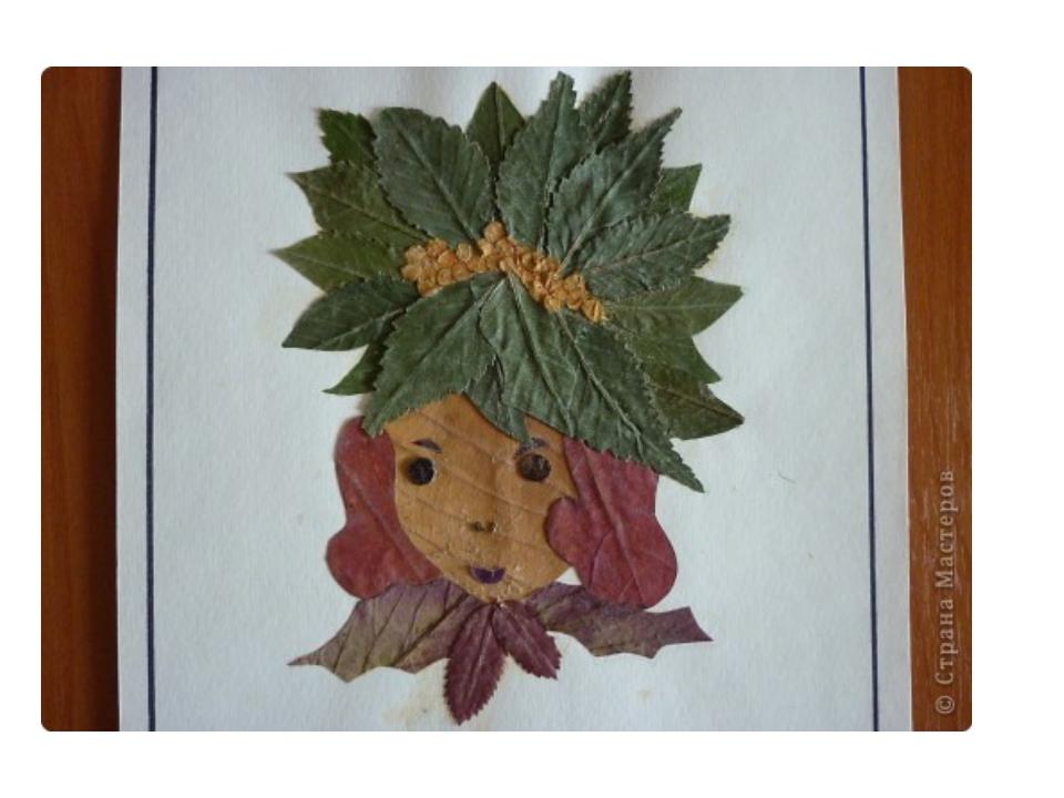 Поделки с листьев своими руками фото