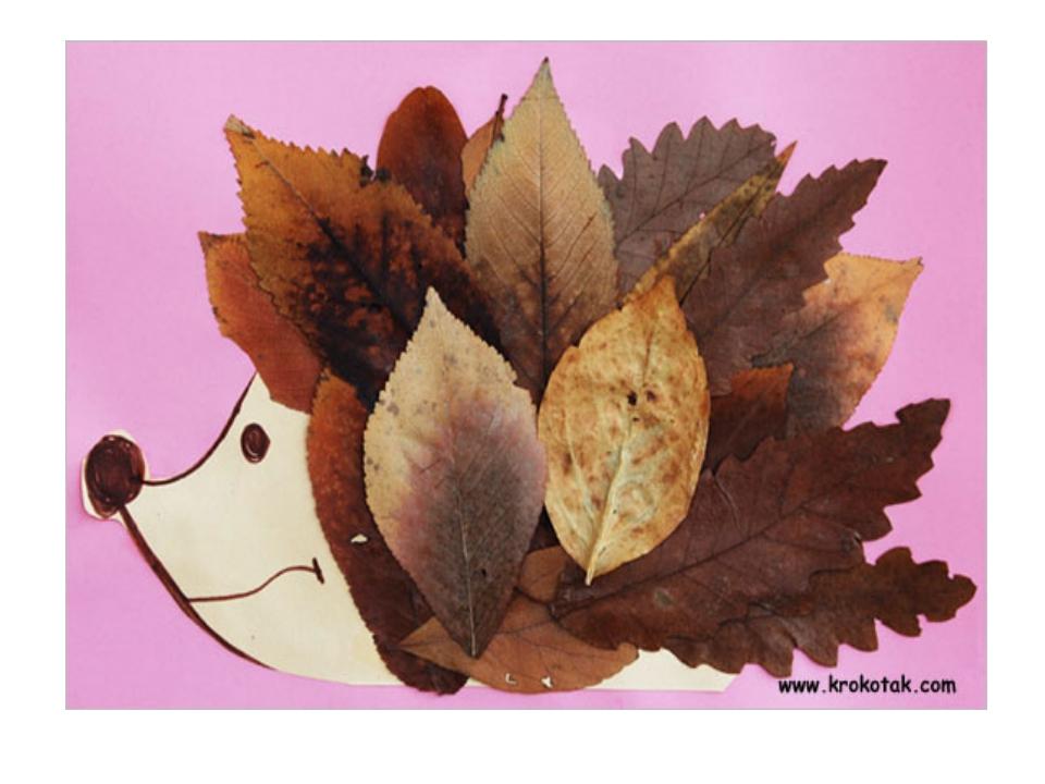 Осенние поделки для малышей из природного материала