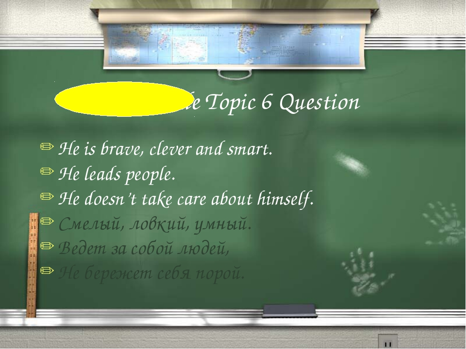 3rd Grade Topic 6 Question He is brave, clever and smart. He leads people. He...