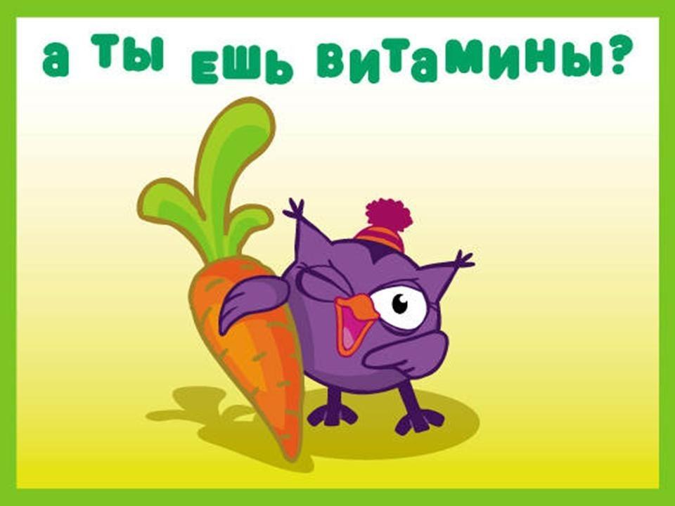 http://74ds.ru/m/u/gruppi/Petyshok/vit6.jpg