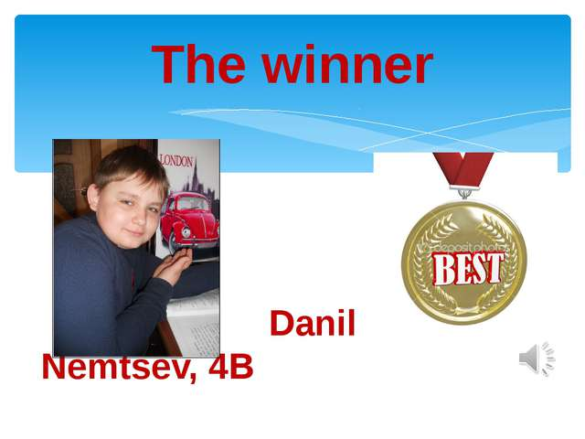 Danil 					 Nemtsev, 4B The winner