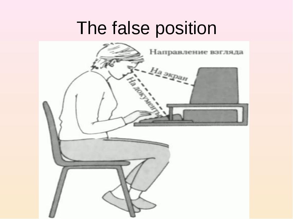 The false position