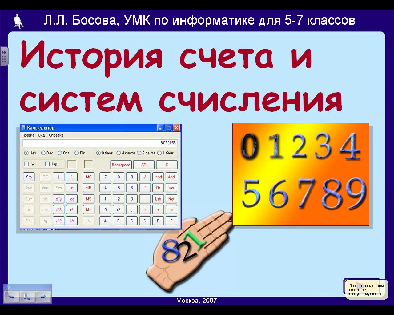 hello_html_17af20d5.png