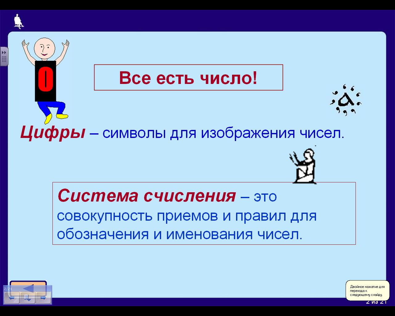 hello_html_4d840deb.png