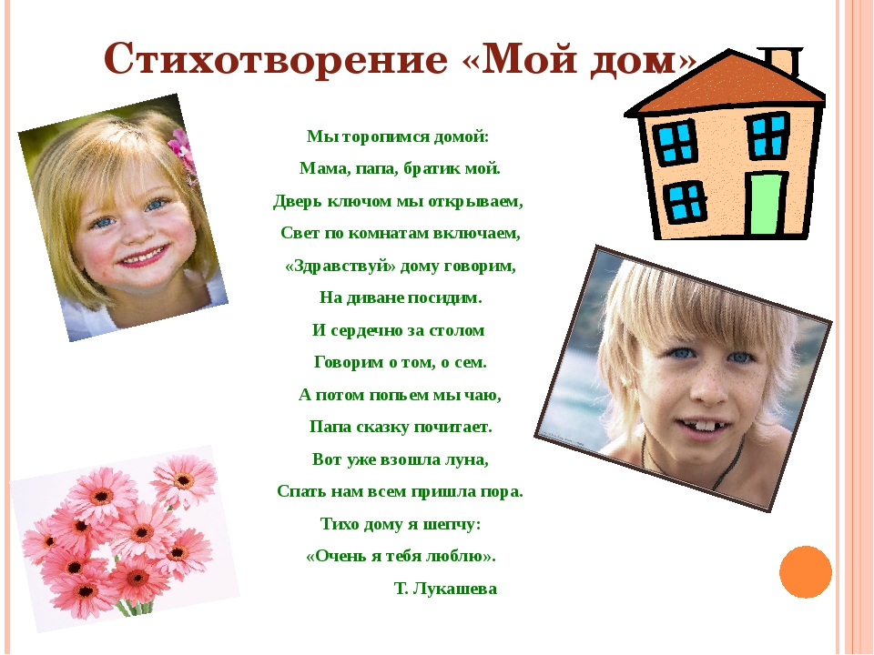 Отец и Дочь - Поет Мой Настоящий Папа! (R I P - MP3 cc