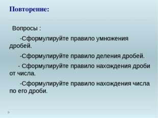 Экспонаты музея На выставку по году российской истории в музее деревни выстав