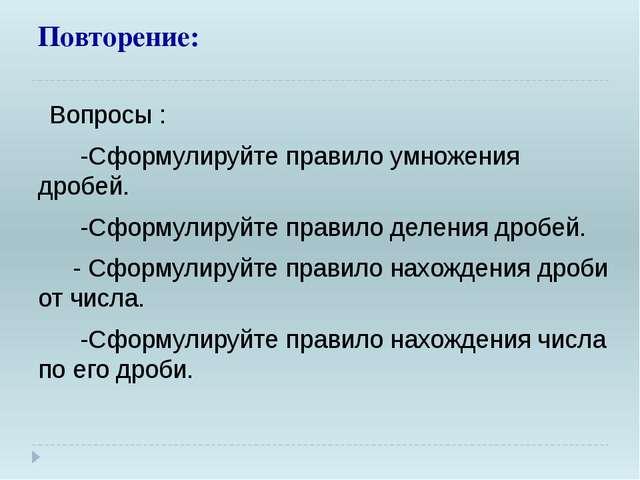 Экспонаты музея На выставку по году российской истории в музее деревни выстав...