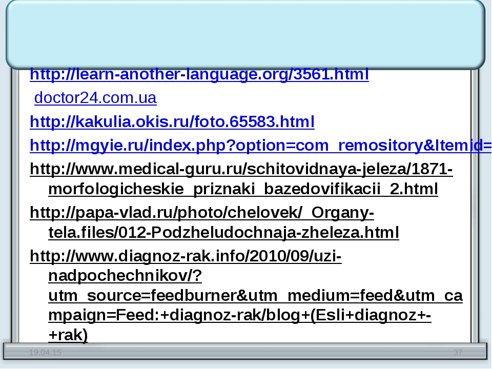 http://learn-another-language.org/3561.html doctor24.com.ua http://kakulia.ok...