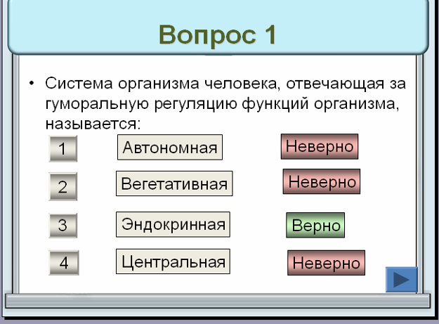 hello_html_e9099d6.png