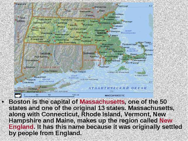 Boston is the capital of Massachusetts, one of the 50 states and one of the o...