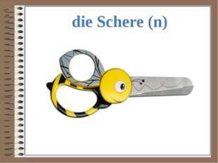 die Schere (n)