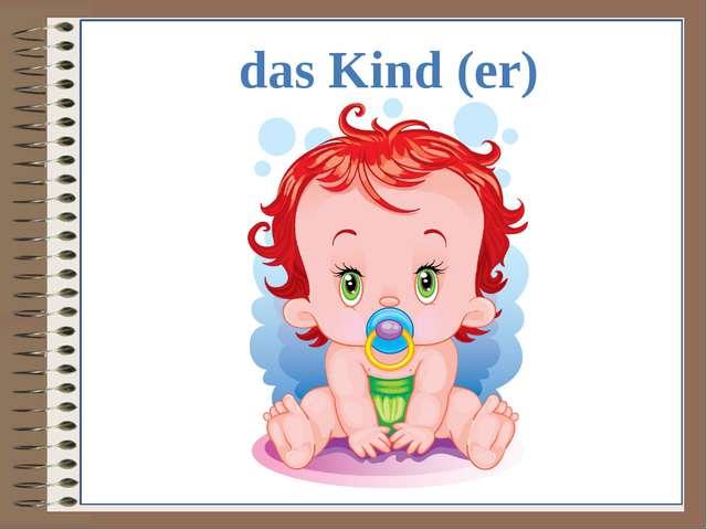 das Kind (er)