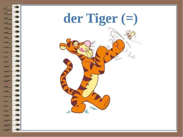 der Tiger (=)
