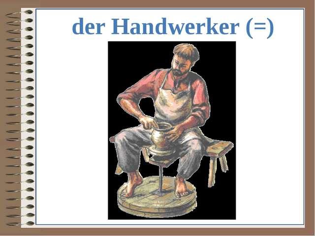 der Handwerker (=)