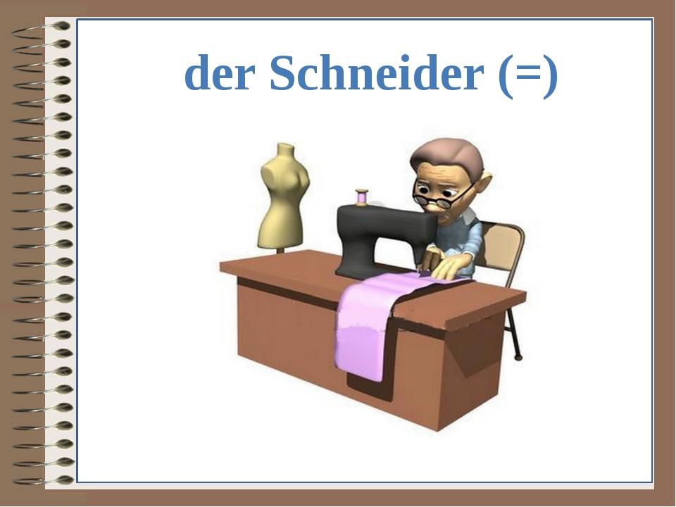 der Schneider (=)