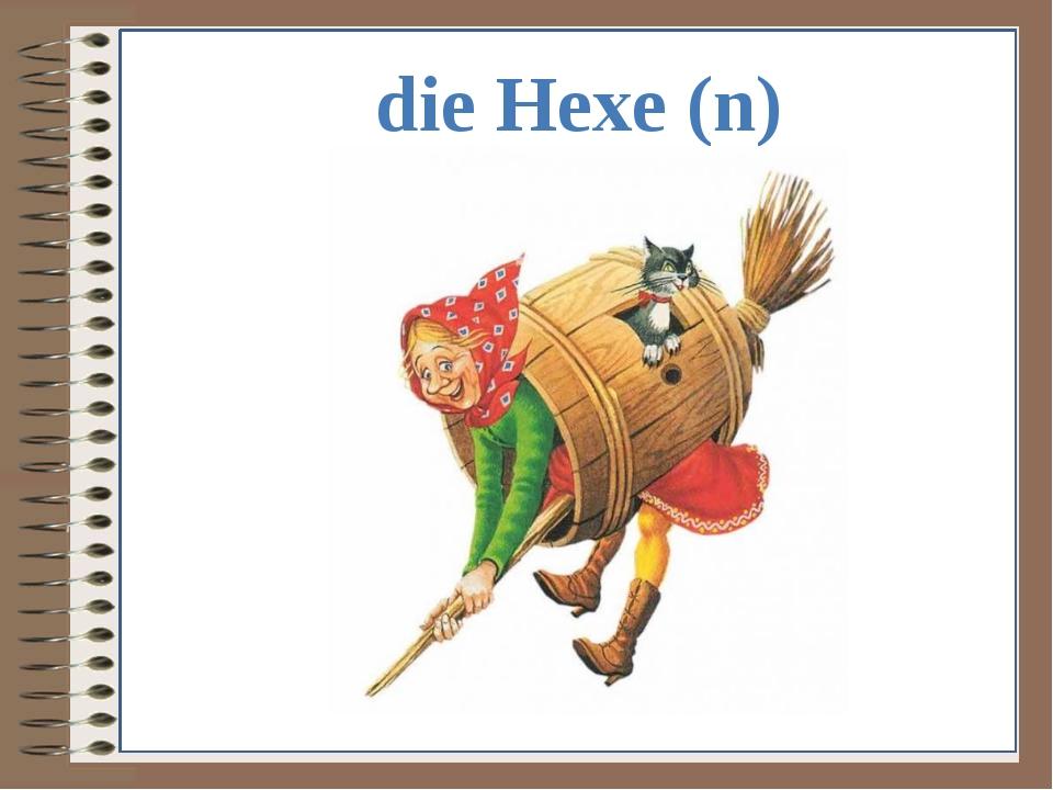 die Hexe (n)
