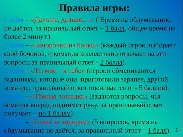 IV Военный музыкальный инструмент. 2. Один из крупнейших городов России, кот...