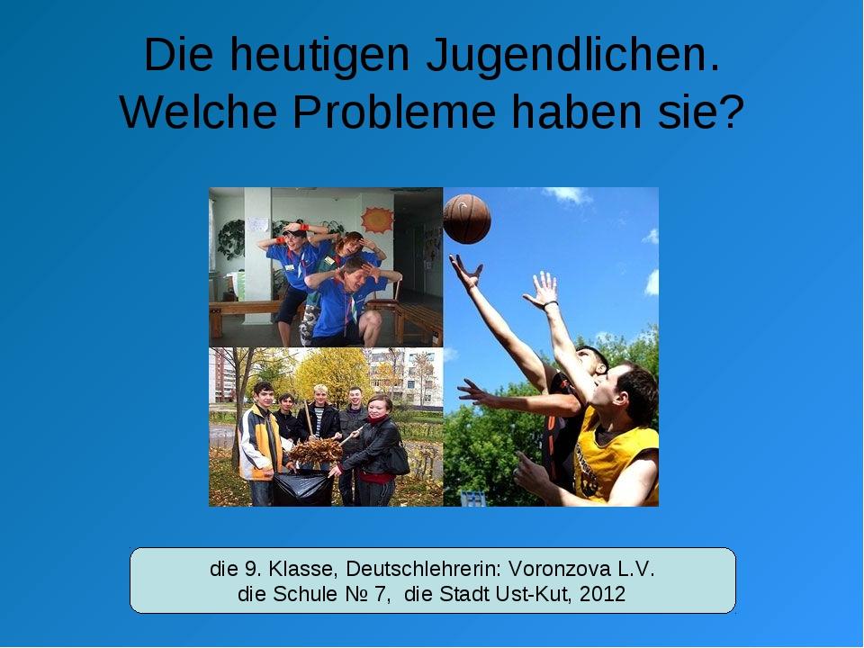 Die heutigen Jugendlichen. Welche Probleme haben sie? die 9. Klasse, Deutschl...