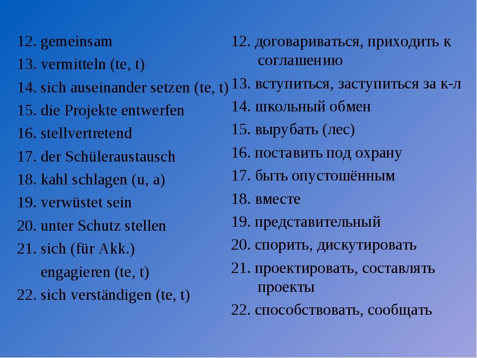 12. gemeinsam 13. vermitteln (te, t) 14. sich auseinander setzen (te, t) 15....