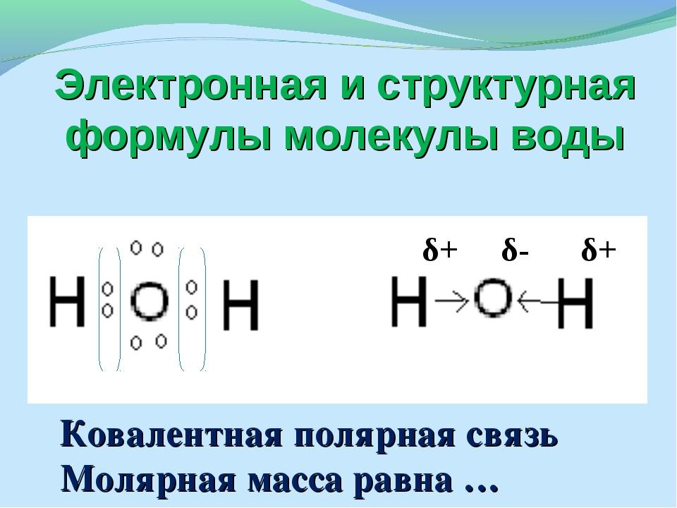 При обозначении орбиталей клетками (ячейками), а электронов стрелками получаем электронно-графическую формулу