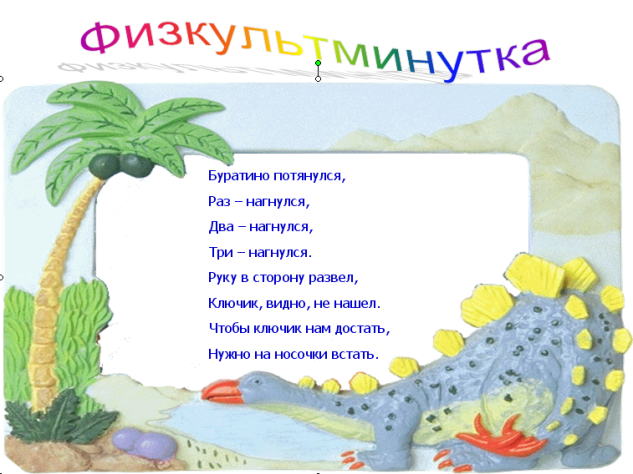 hello_html_5b154399.png