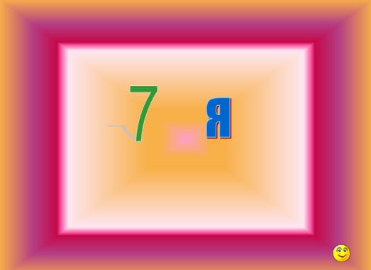 hello_html_m126173e7.png