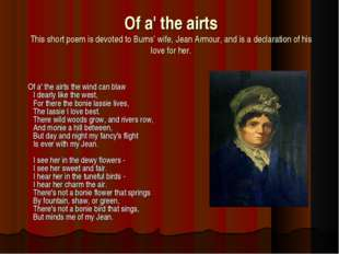 Of a' the airts This short poem is devoted to Burns' wife, Jean Armour, and i
