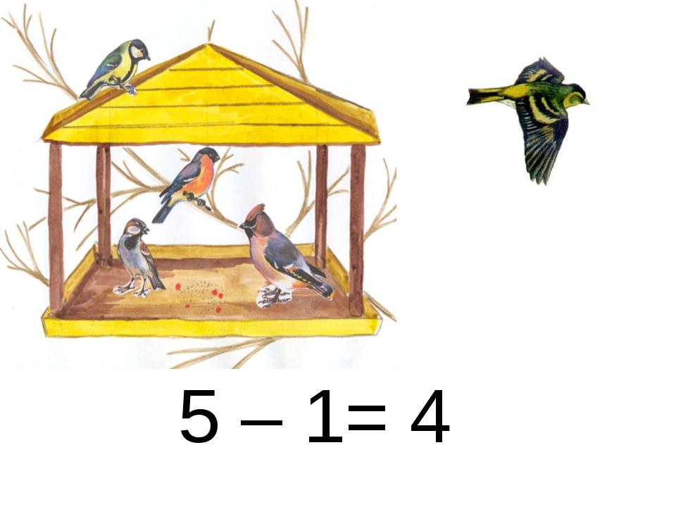 5 – 1= 4