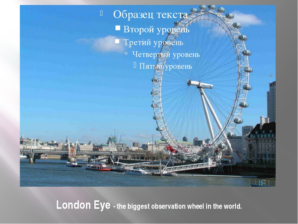 London Eye - the biggest observation wheel in the world.