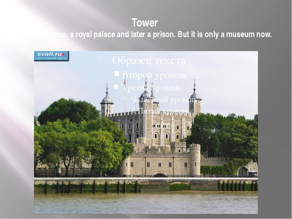 Tower was a fortress, a royal palace and later a prison. But it is only a mus...