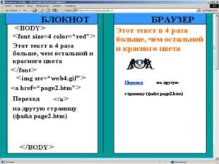 Web - страница