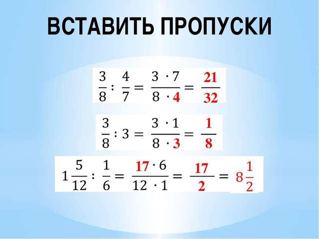 ЗАПУСК РАКЕТЫ 1 2 3 4