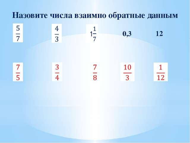 ВСТАВИТЬ ПРОПУСКИ 4 21 32 3 1 8 17 17 2