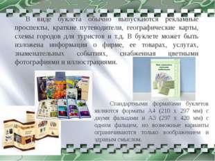 В виде буклета обычно выпускаются рекламные проспекты, краткие путеводители,