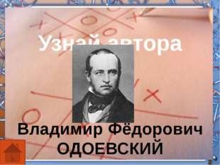 Интернет-ресурсы: http://www.yarfoto.ru/V-casino.html мяч http://clip.dn.ua/t