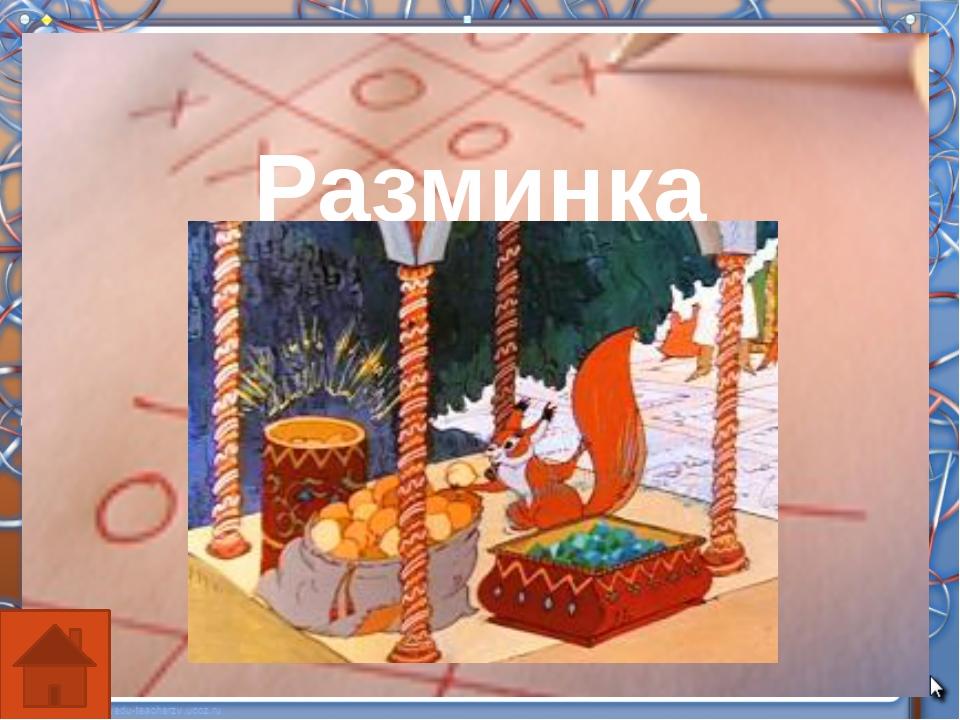 В.М.ГАРШИН