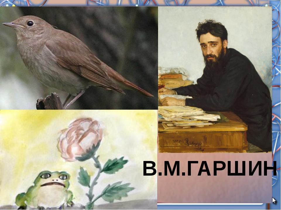 Узнай автора Павел Петрович БАЖОВ