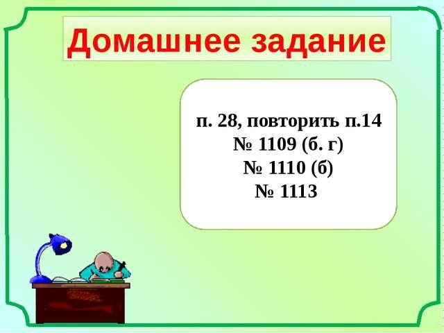 Проверь свои знания Смешанное число можно получить при делении на 4 натуральн...