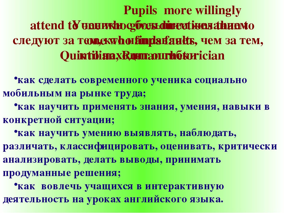 Pupils more willingly attend to one who gives directions than to one who fin...