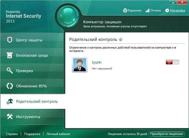 http://entercomputers.ru/wp-content/uploads/2012/07/kaspersky-parent-control.png