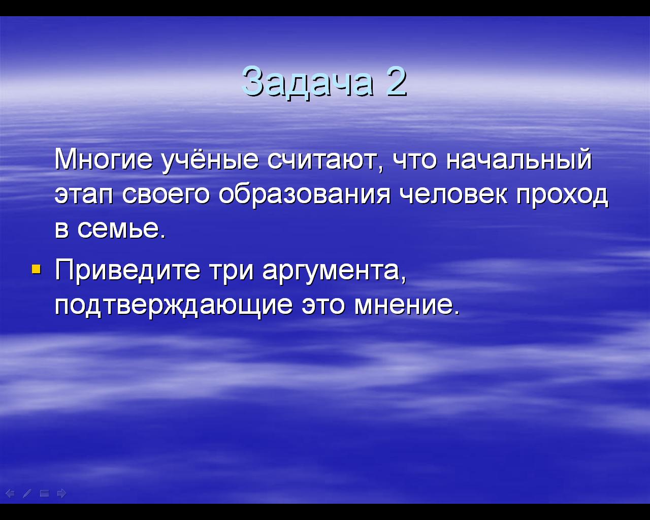 hello_html_6512b249.png