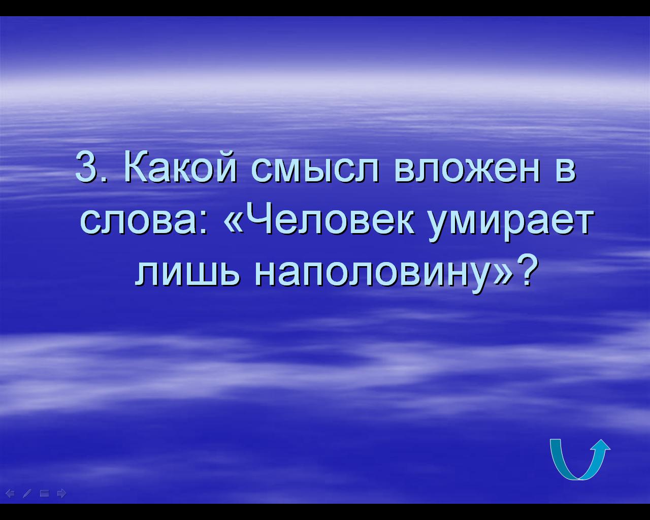hello_html_77cfd7b6.png