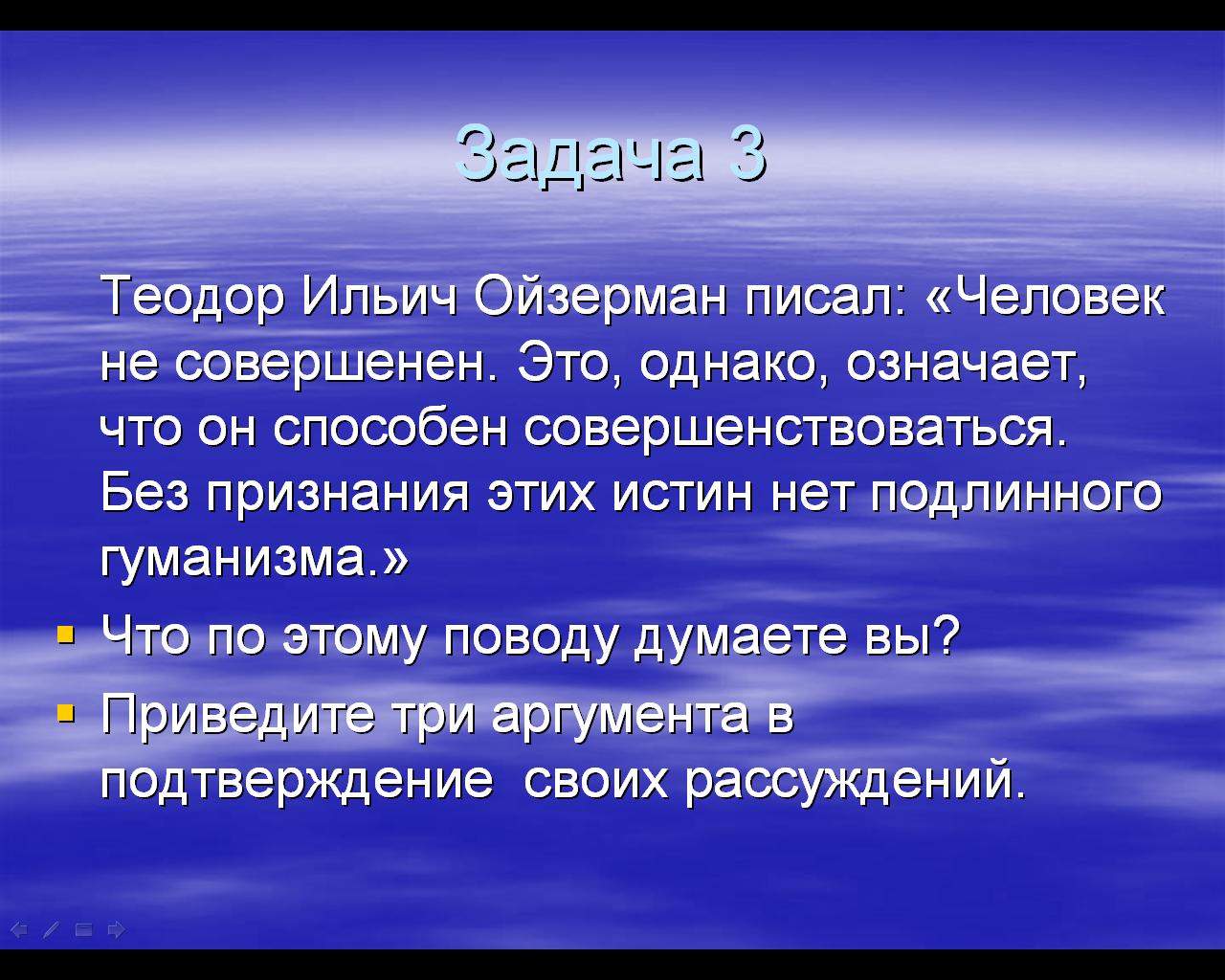 hello_html_m215e3e09.png